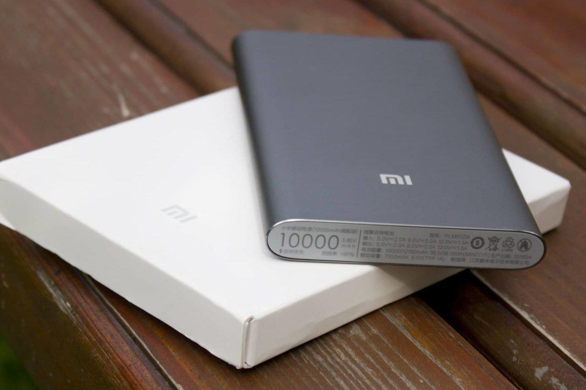 Xiaomi-Mi-Power-Bank-Pro